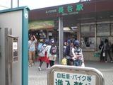 浮 長谷駅