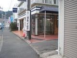 渚キッチン 路地入口