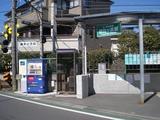 オーシャンズキッチン   由比ヶ浜駅