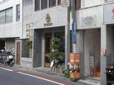 ENISHI 店頭
