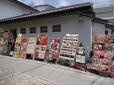 鎌倉食堂 路地の看板