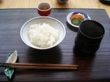 日和 ご飯と椀
