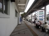 二コラ&ハーブ 逗子駅前バス停