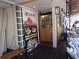 鎌倉和鮮 入口