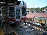 アマルフィイ 鎌倉山 西鎌倉駅に入るモノレール