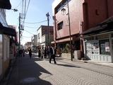 鎌倉珈琲堂 御成通り1