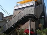 京七里 アマルフィイカフェ