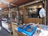 鎌倉和鮮 店頭は鮮魚店