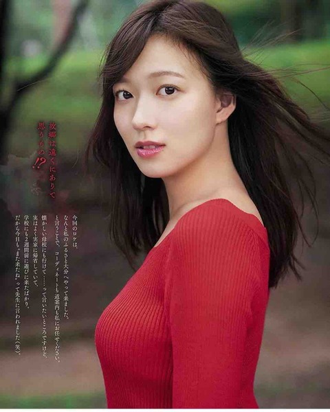 めざましテレビ お天気おねえさん 阿部華也子 画像 アイドル チェキ かやちゃん3955
