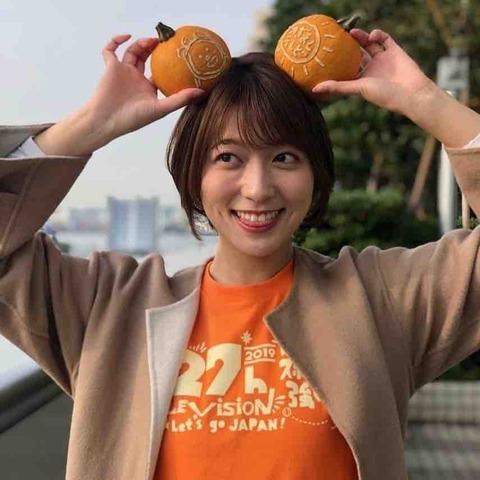 めざましテレビ お天気おねえさん 阿部華也子 画像 アイドル チェキ かやちゃん3952