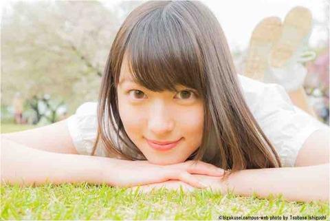 めざましテレビ お天気おねえさん 阿部華也子 画像 アイドル チェキ かやちゃん3937