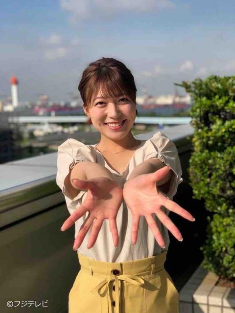 めざましテレビ お天気おねえさん 阿部華也子 画像 アイドル チェキ かやちゃん3933
