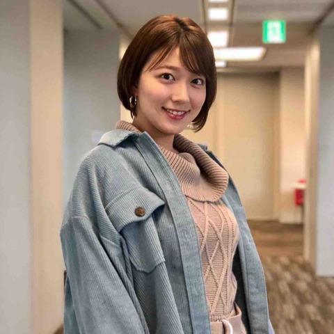 めざましテレビ お天気おねえさん 阿部華也子 画像 アイドル チェキ かやちゃん3925