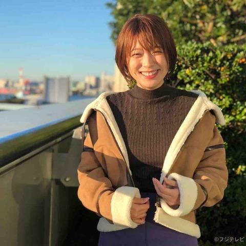 めざましテレビ お天気おねえさん 阿部華也子 画像 アイドル チェキ かやちゃん3921