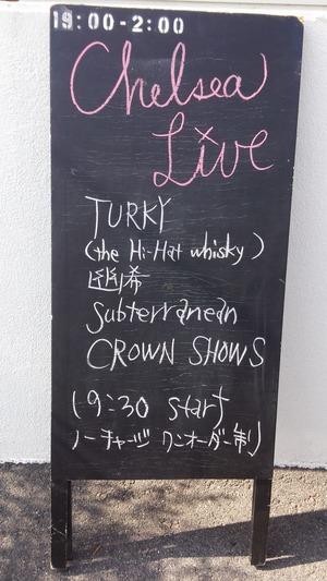 ライブ看板