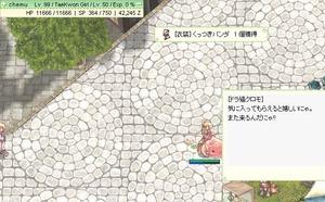 screenFrigg [Lok+Sur] 000