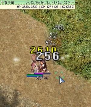 screenFrigg [Lok+Sur] 148