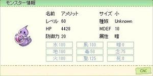 screenFrigg [Lok+Sur] 618