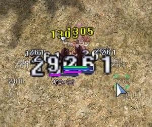 screenFrigg [Lok+Sur] 178