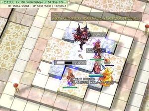 screenFrigg [Lok+Sur] 453