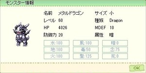 screenFrigg [Lok+Sur] 614