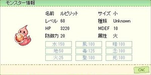 screenFrigg [Lok+Sur] 619