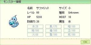screenFrigg [Lok+Sur] 617