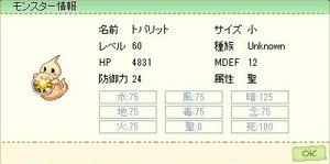 screenFrigg [Lok+Sur] 620