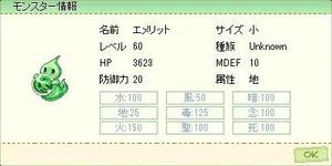 screenFrigg [Lok+Sur] 615