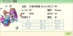 screenFrigg [Lok+Sur] 633