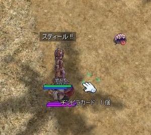 screenFrigg [Lok+Sur] 049