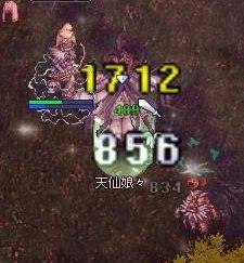 screenFrigg [Lok+Sur] 138