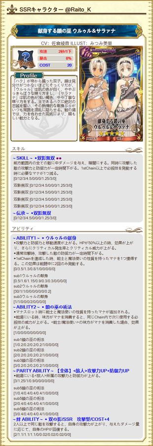 36E5D12D-B02C-4B21-8FE4-41E80F1C1FCC