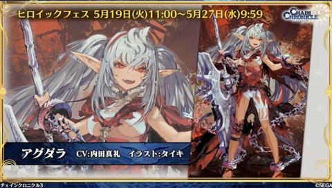 F96561D7-C10B-4BB1-897C-A914DF65DEBE