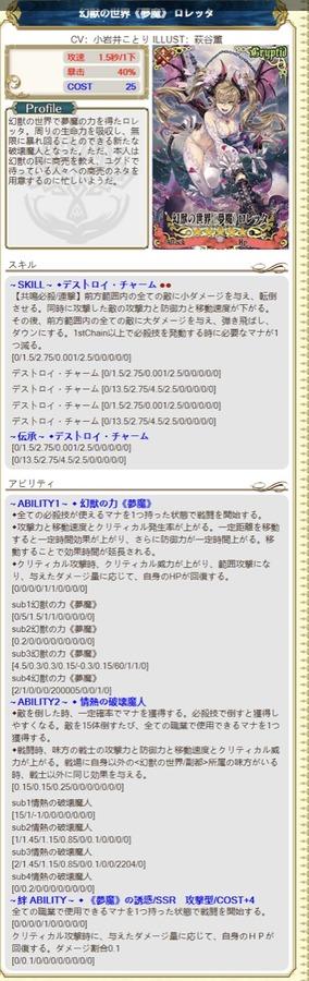 6BC1869C-A47B-43F1-A50E-27E91777164C
