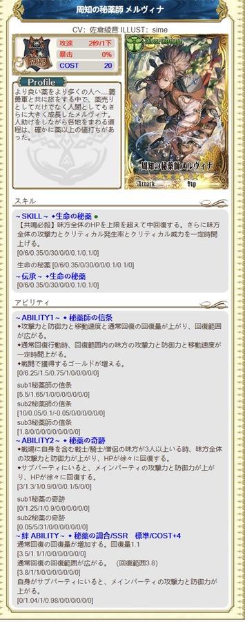 F963D36E-9FEE-4A91-BF68-26343F0CC129