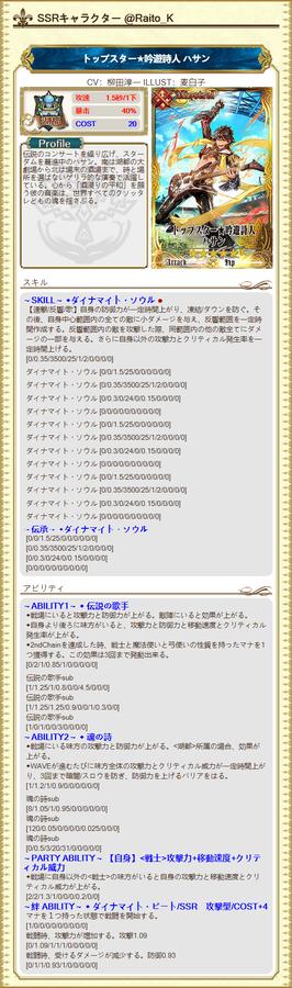 89D230F4-45EE-464D-8136-29D15A858A30
