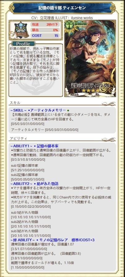 D247F53D-A6A4-4A8F-A4D4-BA36B3513FB3