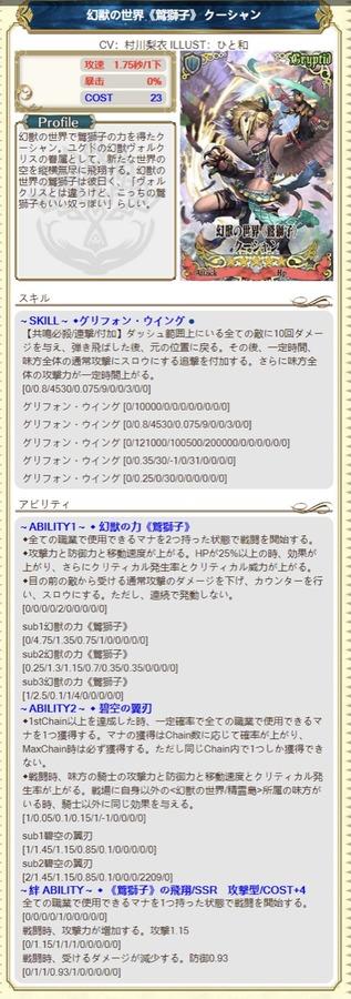 9DF08DD5-A18A-4955-AE8B-EE61E72C6603