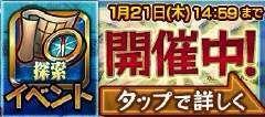 2016-01-12-07-36-50