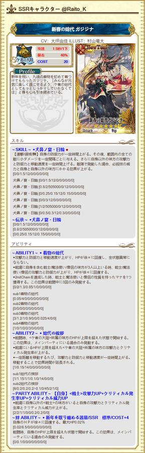 D7F965DE-FB2E-4509-9CA2-CC5007CD4351