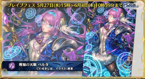 6DD8F5E0-E073-429A-83DE-38E8AABE5417