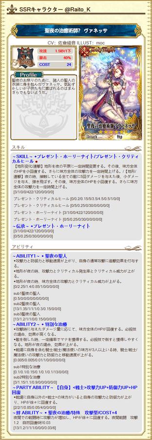 3E4C8C88-F4F0-47D7-A2FC-7D7B36ADAE21