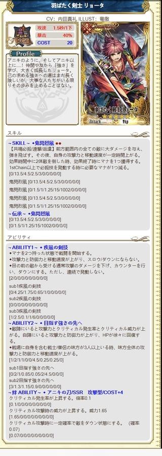 833CCA5B-E26D-4BBD-A670-79BEFF4924A3