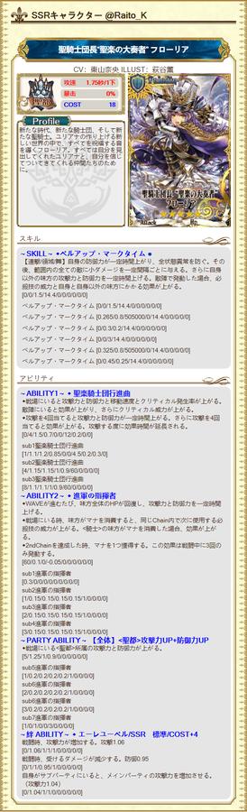 26279B12-0BB5-45BD-A4C2-F114FD709FB2