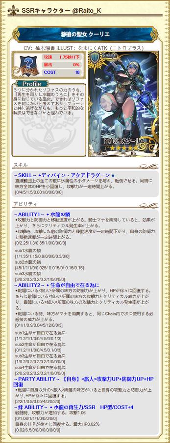 7B7FCFBF-F824-4730-B26D-704EB5B4348C