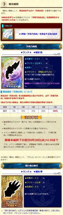 2016-09-15-12-51-23