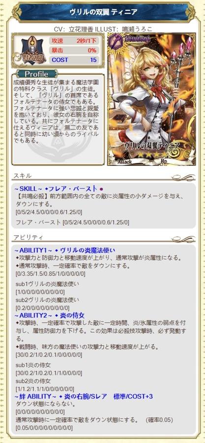 6A426631-C0C1-4647-B7B5-29A741C335D0