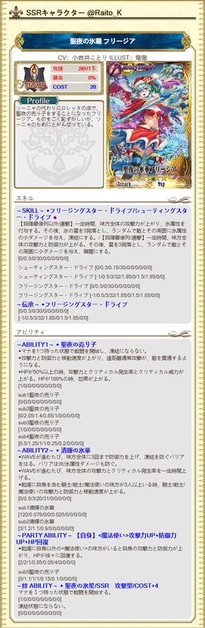 636C91D1-6612-477F-9BFC-203B65891C6E