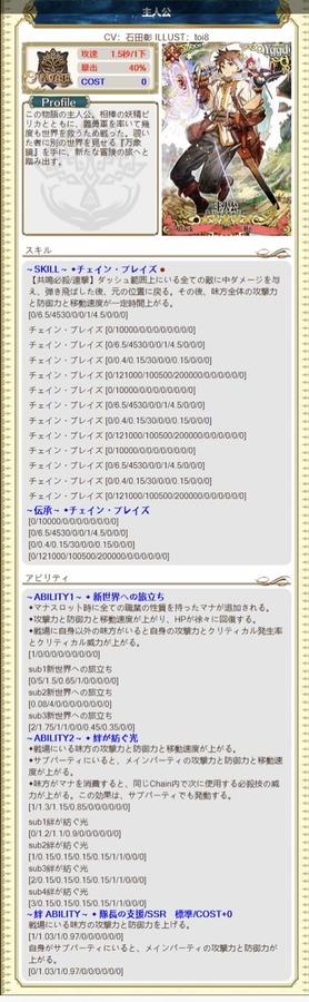 EDC111C2-92CD-419D-87B7-FCC9CF7624B6